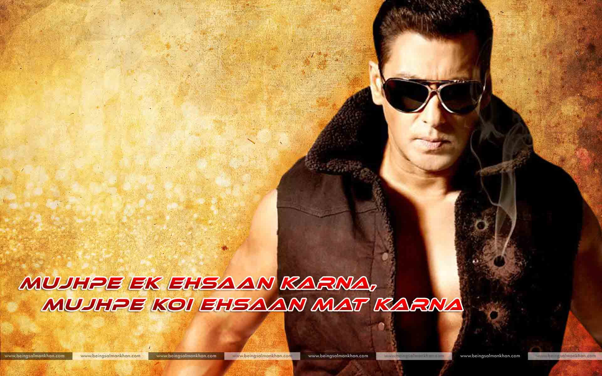 Salman Khan Quotes Photos Best Salman Quotes Free Wallpaper